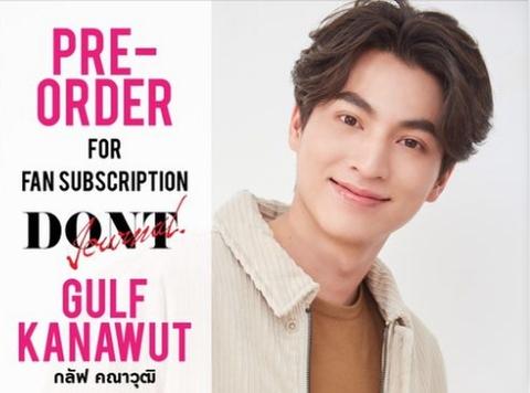 GULF DONT Magazine(eパケット送料込み)ポストカード付