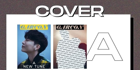 Lips Garcon No.58 Mew - Cover A 《eパケット送料込》