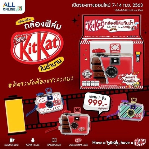《書留付送料込》限定商品 KitKat防水カメラ