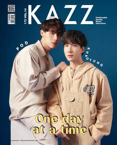 《書留送料込》タイ雑誌 KAZZ 172号 POD KHAOTUNG A