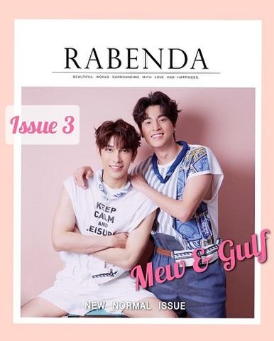 《送料込》タイ雑誌 RABENDA MAGAZINE 3号 Mew-Gulf