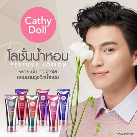 Cathydoll Perfume Lotion (Gulf広告商品)  《eパケット代込》