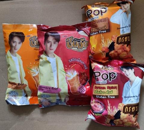 Shinmai Shinmai Pop (4種) Kristパッケージ《eパケット込み》