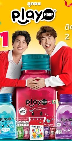 Playmore グミ+キャンディ (5種セット)送料込み