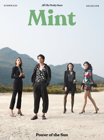 Gulf-Bow-Thanaerng-JingJing. 表紙 Mint Magazine Thailand vol.4《eパケット送料込》