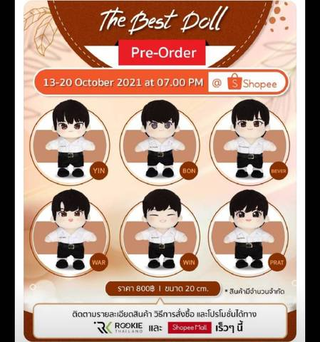 The Best Doll Rookie Thailand《eパケット送料込》
