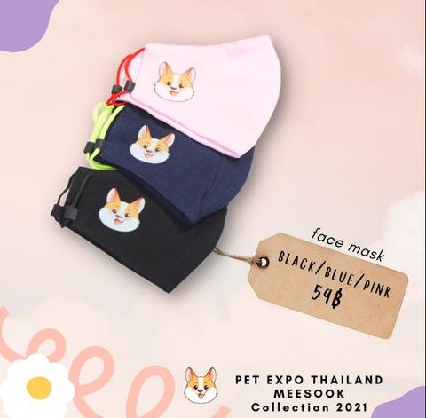 Meesok マスク 2枚セット Pet Expo Thailand×Mew Suppasit《eパケット込み》