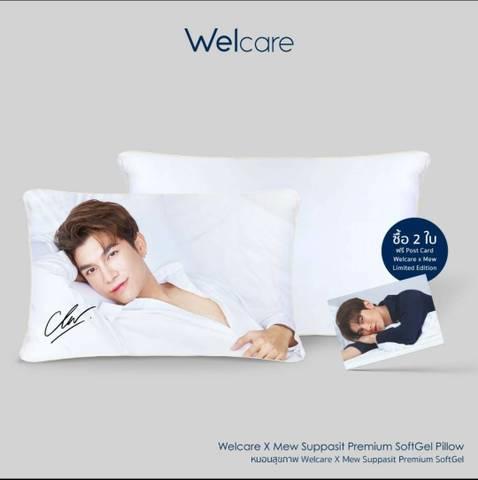 Welcare x Mew Suppasit Premium SoftGel Pillow 《Eパケット代込》