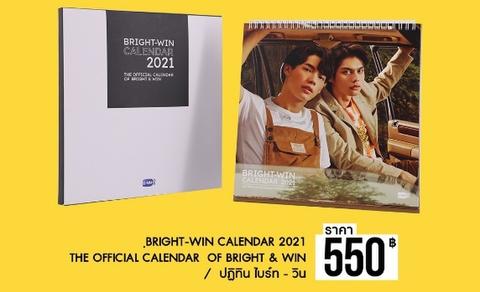BrightWin 2021カレンダー《eパケット代込み》