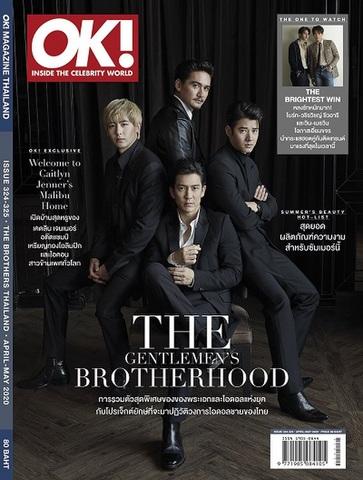 《書留送料込》OK Magazine タイ版 4・5月合併号