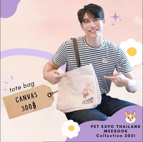 Meesok Bag Pet Expo Thailand×Mew Suppasit《eパケット込み》