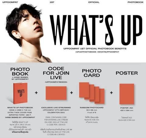 What's UP Photobook(直筆サイン入り)+バースデーライブストリーミング