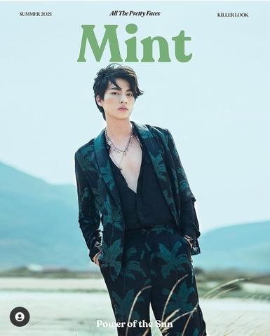 Gulf 表紙 Mint Magazine Thailand vol.4《eパケット送料込》