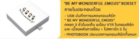 ボックスセット Be My Wonderful Emojis《eパケット代込》