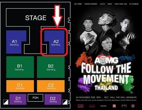 B.特別手配【A2】AOMG Follow The Movement Thailand 2018