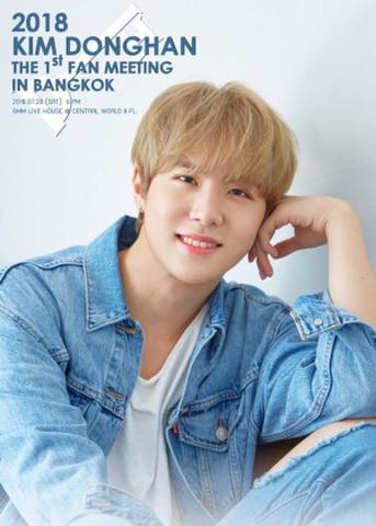 【最高額席】KIM DONGHAN ファンミーティング タイ・バンコク公演