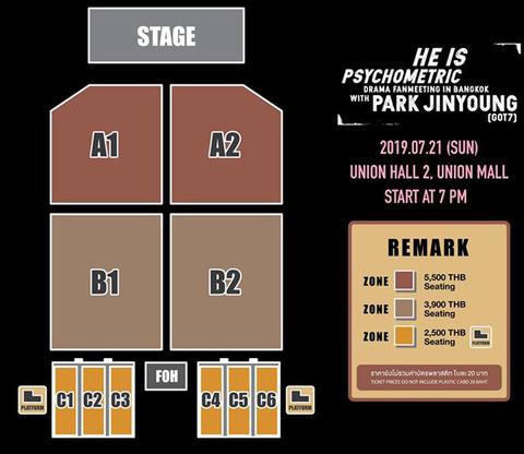 【次価格指定席B1/B2】PARK JINYOUNG (GOT7)  タイバンコク公演
