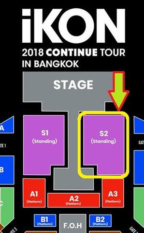 10月19日(金)【スタンディング S2】iKON タイバンコク公演