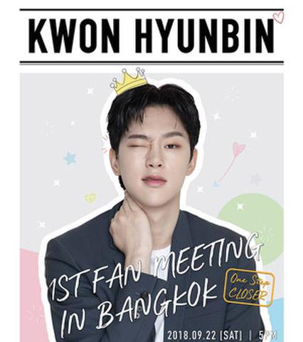 【最高額席A1/A2】KWON HYUNBIN タイバンコク公演