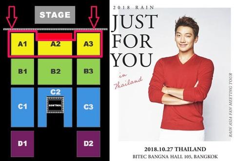 【次価格指定席A1~A3】RAIN ファンミーティング タイ・バンコク公演