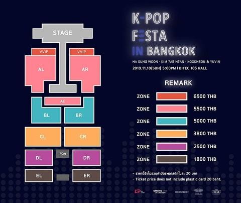 【次価格指定席AC/AL/AR】K-POP FESTA IN BANGKOK