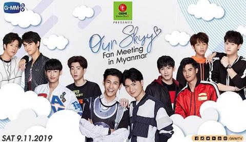 【最高額指定席VVIP】Our Skyy ファンミーティング ミャンマー公演