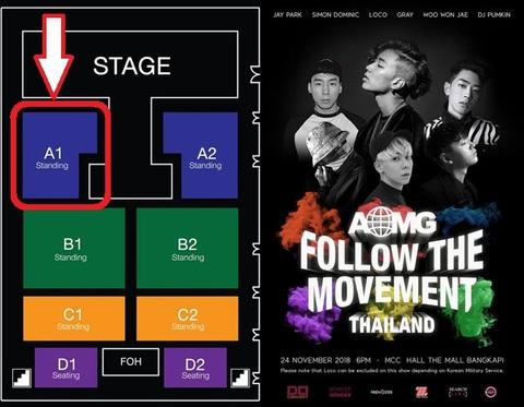 B.特別手配【A1】AOMG Follow The Movement Thailand 2018