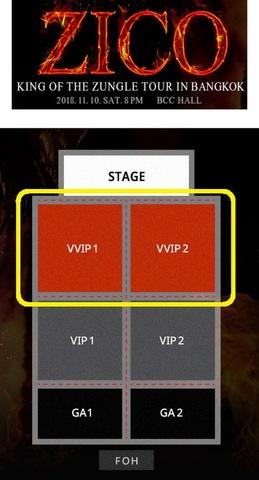 【最高額指定席VVIP1/2】ZICO コンサート タイ・バンコク公演