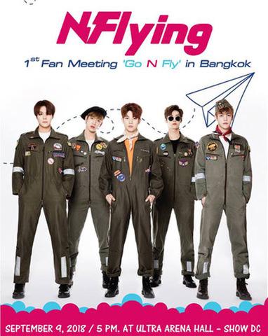 【最高額VIP席】N.Flying バンコク公演