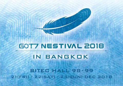 21日(金)【アリーナスタンディング】GOT7 NESTIVAL 2018 タイバンコク公演