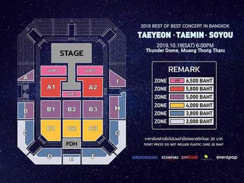 【指定席A1/A2】2019 BEST OF BEST CONCERT IN BANGKOK