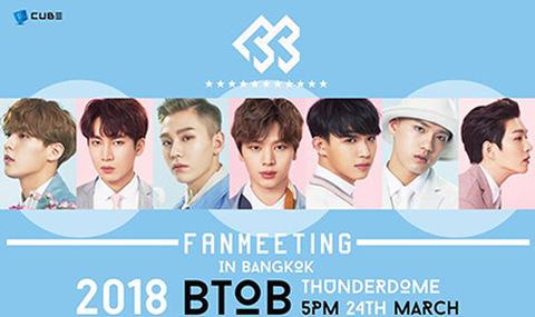 【最高額指定シート席】2018 BTOB Fanmeeting in Bangkok