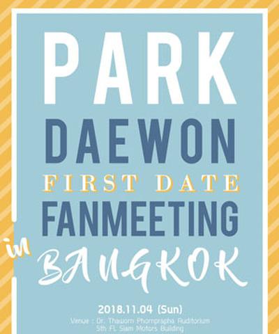 【最高額指定席】パクデウォン ファンミーティング タイ・バンコク公演
