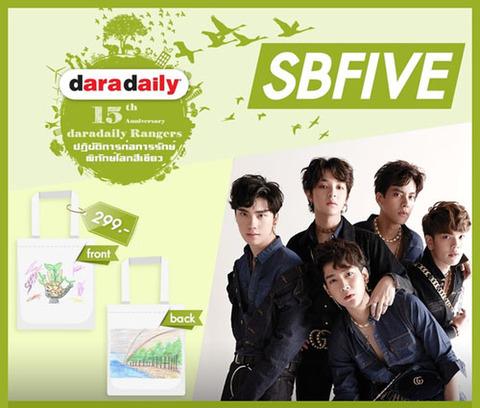 daradaily15周年企画 SBFIVE デザイン エコバッグ