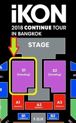 10月19日(金)【スタンディング S1】iKON タイバンコク公演