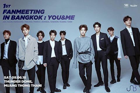 【最高額指定シート席】UNB 1st FANMEETING IN BANGKOK : YOU&ME