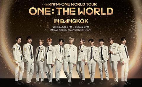 8月4日(土)【アリーナスタンディング】Wanna One タイ・バンコク公演