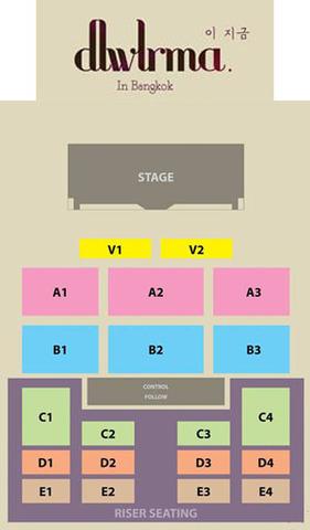 【A1~A3指定席】IU Concert タイバンコク公演