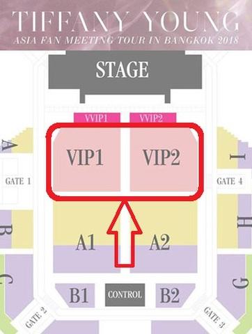 B.特別手配【VIP1/VIP2】ティファニー タイバンコク公演