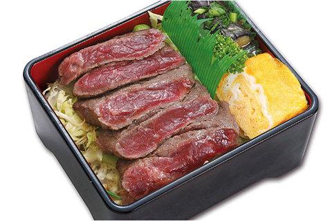 特製和牛 極上ステーキ重
