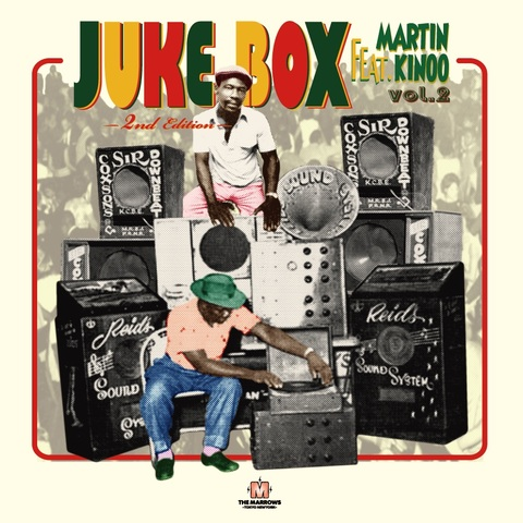 JUKEBOX 2nd Edition