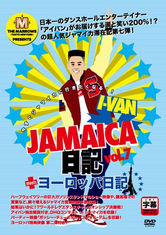 I-VAN JAMAICA日記Vol.7