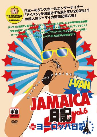 I-VAN JAMAICA日記Vol.6