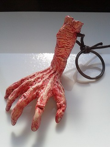 TSURUSI(血生肉)キーリング