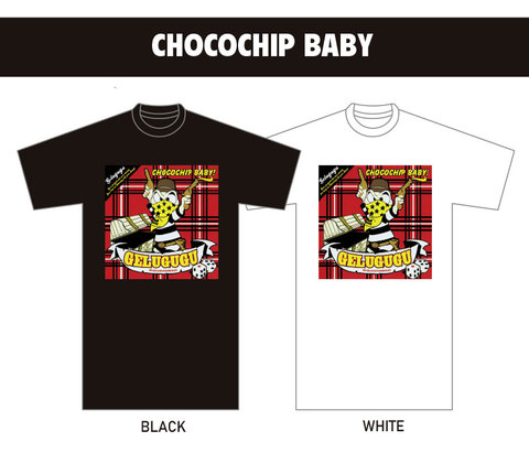 CHOCOCHIP BABY Tee