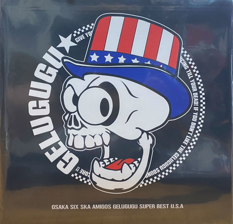 SUPER BEST USA (海外限定レコード)