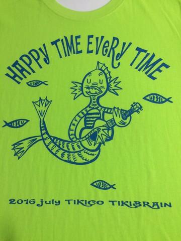 2016 july T-shirt