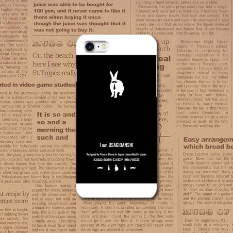 Iamうさぎ男子 iPhoneケース ブラック