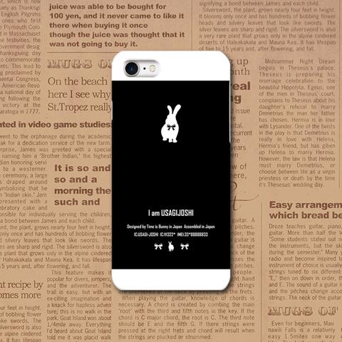 Iamうさぎ女子 iPhoneケース ブラック