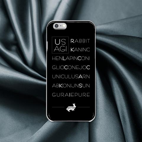 世界のうさぎ iPhoneケース ブラック